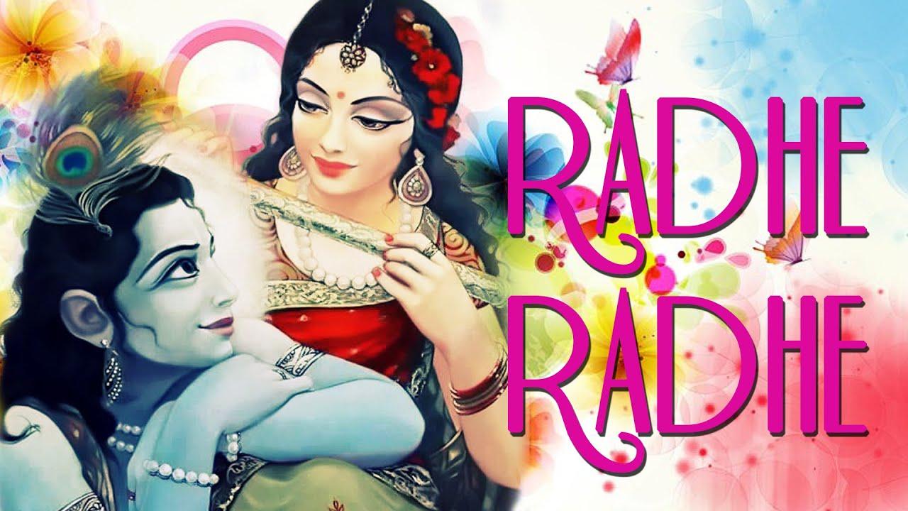 Radhe Radhe Song Download