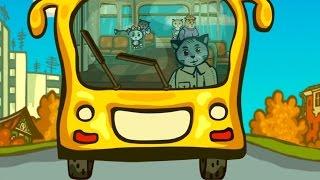 Колеса Автобуса - Три Котенка - теремок тв: песенки для детей