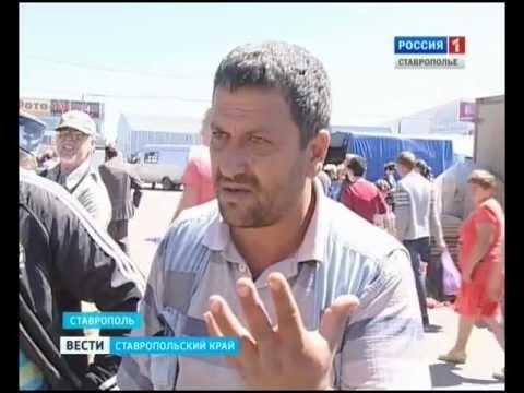 Рынок Ставрополя вновь попал в криминальные сводки