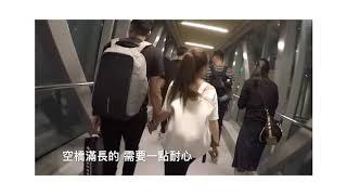 [宿霧新機場體驗] 抵達入境流程指南:空橋指示、入境表、行李提領 帶你走一趟【新飛菲律賓遊學】