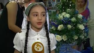 В сочинской гимназии №1 прошёл фестиваль национальных культур. Новости Эфкате Сочи