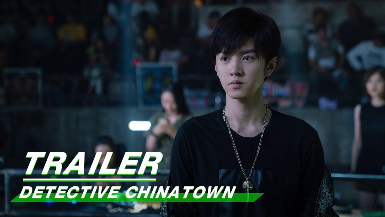 Download 【SUB】Trailer: Detective Chinatown 唐人街探案预告片之五大灵童 | iQIYI