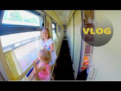 Смотреть ВЛОГ: Поезд Санкт-Петербург - Анапа, купе,  два дня с детьми? Как это было?) онлайн