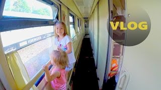 ВЛОГ: Поезд Санкт-Петербург - Анапа, купе,  два дня с детьми? Как это было?)