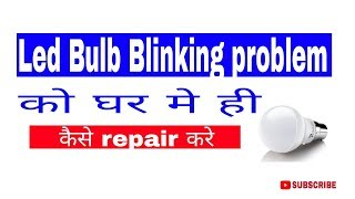 Repair a LED bulb blinking problem - Tech Bahadur