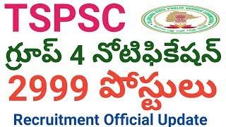 TSPSC 2999 Group 4 Posts,Revenue Recruitment Notifications update | Telangana Government Jobs