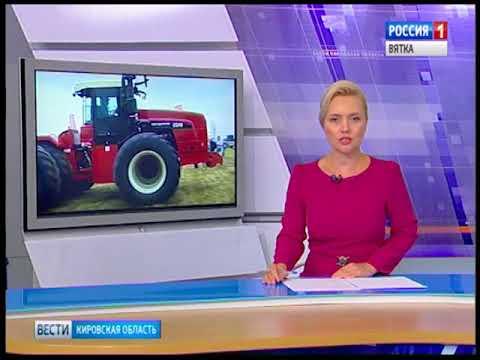 Вести. Кировская область 16.08.2018 (ГТРК Вятка)