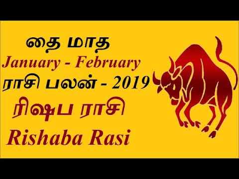 Thai Matha Rishaba Rasi Palan 2019