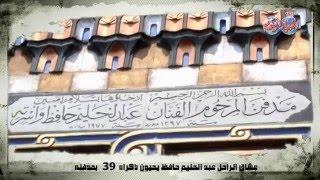 """كاميراأخبار اليوم ترصد إحتفال محبى """"عبد الحليم حافظ  """" بذكرى وفاته بمدفنة"""