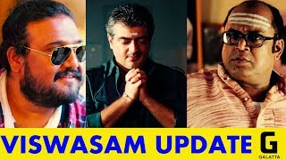 Thambi Ramaiah's Significant Role In Ajith's Viswasam | Ajith | Siruthai siva | Nayanthara