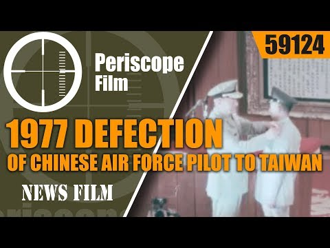 1977 DEFECTION OF CHINESE AIR FORCE FIGHTER PILOT TO TAIWAN   PROPAGANDA MOVIE  59124