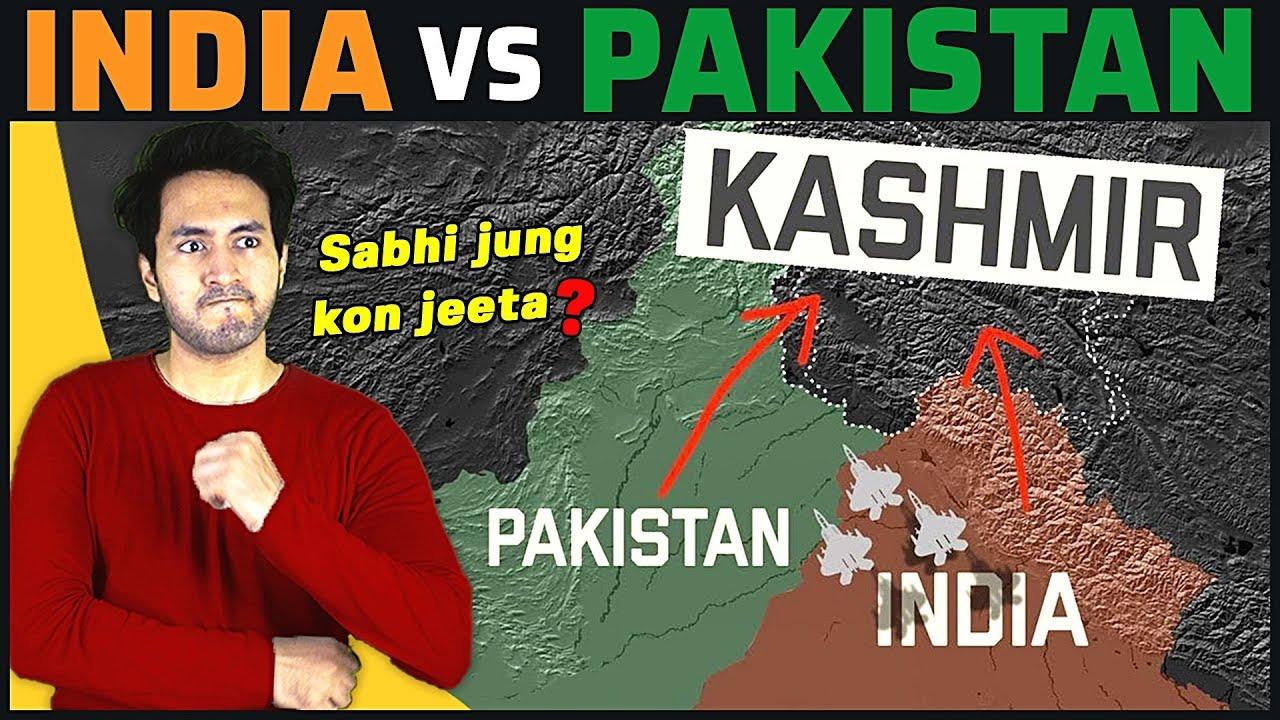 INDIA vs. PAKISTAN - अब तक सभी जंगों में कौन जीता है? | INDIA VS PAKISTAN War Timeline