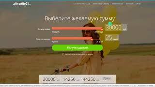 ЗАРАБОТОК БЕЗ ВЛОЖЕНИЙ 2 5$ ЗА 20 МИНУТ В ДЕНЬ   Piarim biz