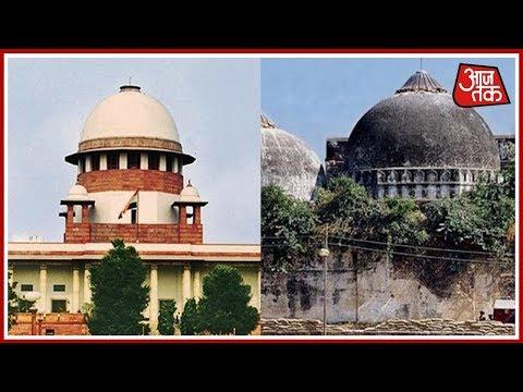 25th Anniversary of Babri Demolition: SC Begins Final Hearing in Ram Mandir Case