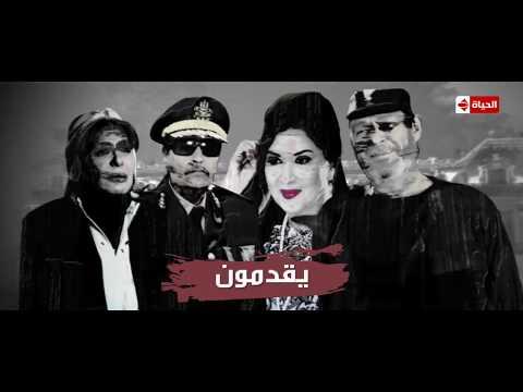 Kasr El 3asha2 Series / Episode 5 - مسلسل قصر العشاق - الحلقة الخامسة