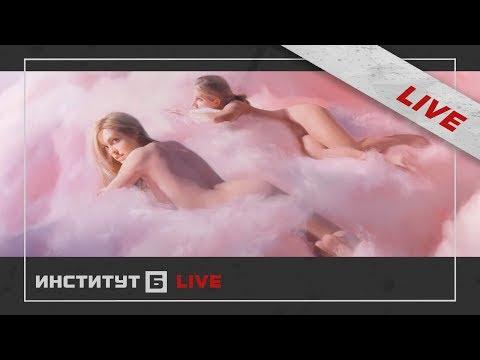 Кайла Грин - порно модель. Видео, фото и биография.
