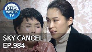Sky Cancel | 스카이 캔슬 [Gag Concert / 2019.02.02]