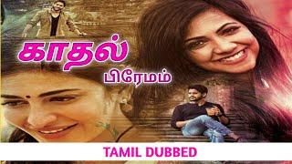 Premam Tamil Dubbed Telugu Movie | Kaadhal | Naga Chaithanya | Kollywood dubbed