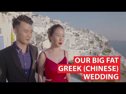 My Big Fat Greek (Chinese) Wedding | The Maritime Silk Road | CNA Insider