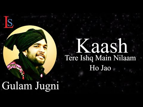Kaash Tere Ishq Mein Nilaam Ho Jao Full Song Gulam Jugni New Song Lyrics thumbnail