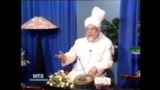 Tarjumatul Quran - Sura' al-Baqarah [The Heifer]: 13 - 23
