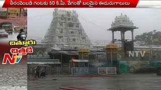 Heavy Rainfall in Tirupati