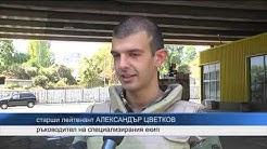 """Специализиран екип от СВ обезвреди корозирал снаряд, открит в района на автогара """"Юг"""" в София"""