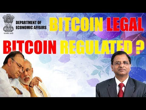 DEPARTMENT OF ECONOMIC AFFAIRS : BITCOIN LEGAL ? EXCHANGES REGULATED ? in Hindi/Urdu