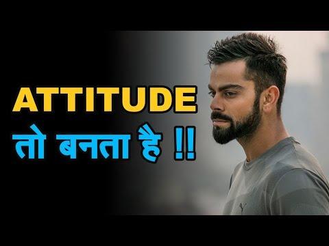 Attitude | Amir Khan and Virat Kohli | Anushka Sharma and Virat Kohli | India vs New Zealand