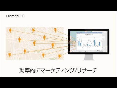 新感覚!地図コミュニケーションアプリ「フレマップ」