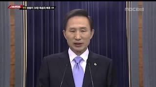 [풀버전]김의성 주진우 스트레이트 19회 - 추적 쌍용차 30명 죽음의 배후 1부