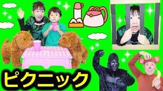 ★ダンボール秘密基地でピクニック!「色々な動物がやってきた~!」★Picnic at secret base★ thumbnail