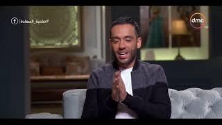 صاحبة السعادة - إسعاد يونس توجه رسالة حب للمطرب والملحن رامي جمال وتدعمه في حربه ضد المرض