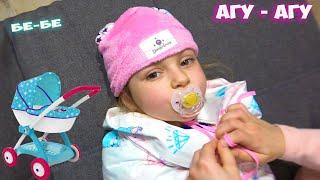 БЕБИ БОН ЛИЗА! Ева КАК МАМА играет с Лизой как с куклой Baby Born