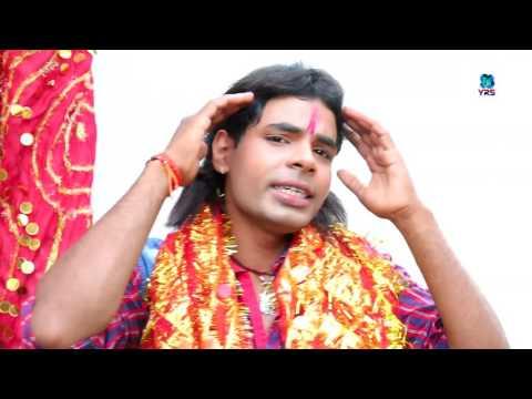 Badal Gayi Meri Duniya |Mai Dham | Vijay Yadav Urf Manku | YRS BHAKTI | HD SONG