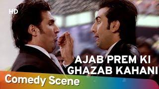 Ajab Prem Ki Ghazab Kahani - Ranbir Kapoor - (रणबीर कपूर हिट्स कॉमेडी) - Shemaroo Bollywood Comedy