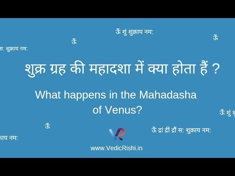 Mahadasha Of Venus - 20 years - Comfort - Creating Your