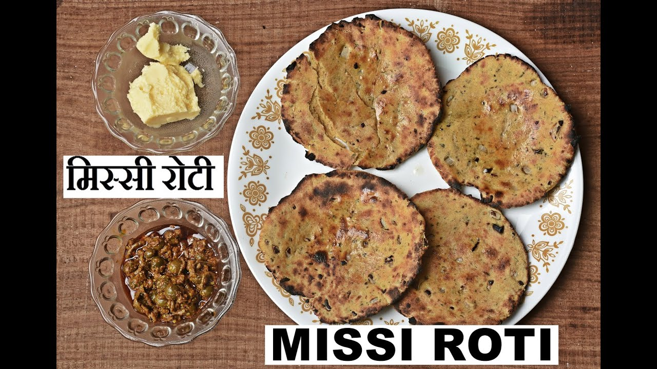 Missi Roti - Indian Breads #5