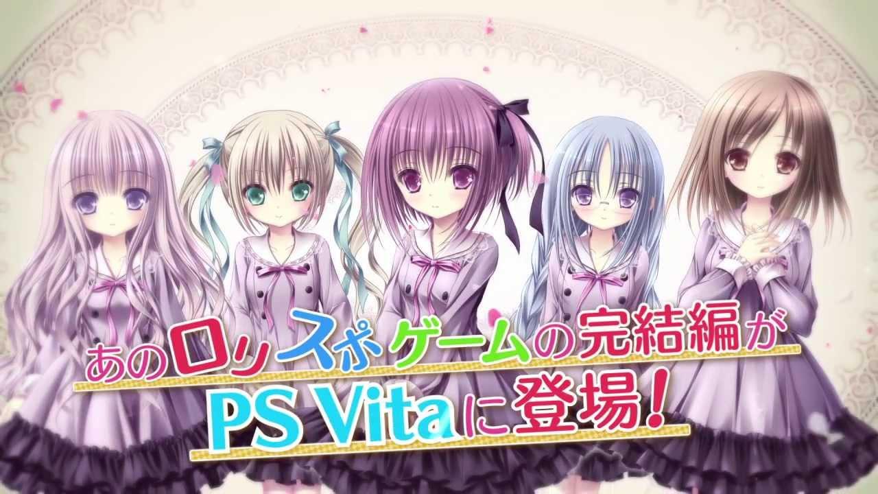 Ps Vita ロウきゅーぶ ないしょのシャッターチャンス 公式サイト