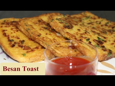 बेसन ब्रेड टोस्ट    bread toast   Breakfast and snacks recipe   Bread toast recipe