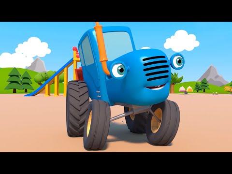 Видео: Синий трактор - МОСТИК - Мультфильм новинка про машинки и стройку
