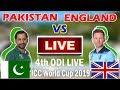 Pakistan VS England live Streaming 2nd ODI Match From England Series 2019