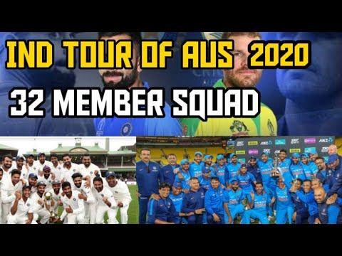 32 Member Squad For Australia Series | Aus Vs Ind Squad | Team India For Australia Tour#ausvsind2020