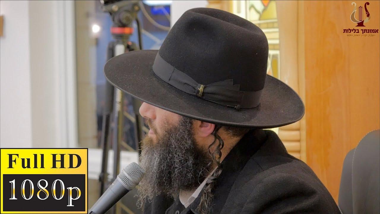 הרב רונן שאולוב - שלום בית | שמירת העיניים ,המחשבה ושמירה מחברה רעה | מעלה אדומים 13-3-2019