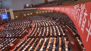 習近平思想入中共黨章表決通過