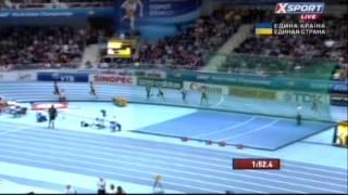 Касьянов 1000 Семиборье Чемпионат мира