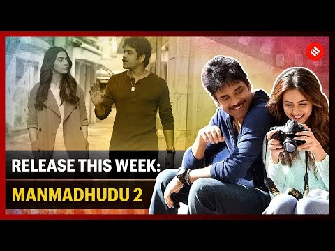 Jabariya Jodi and Manmadhudu 2 movie review and release LIVE UPDATES