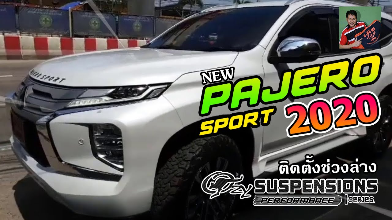 New Mitsubishi Pajero Sport 2020 ติดตั้งช่วงล่าง Ozy Performance ซับแทงค์   Mirth 4x4