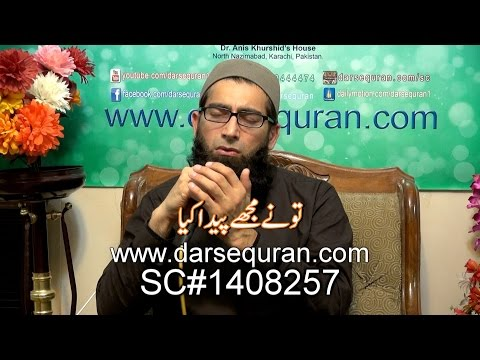 "(SC#1408257) ""Tu Nay Mujhay Paida Kiya"" - Khalid Mehmood"