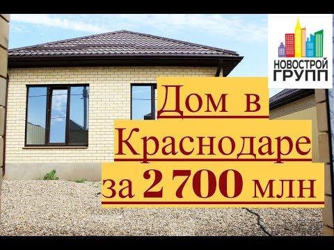 """КП """"Золотой город"""" обзор/цены на недвижимость/инфраструктура"""